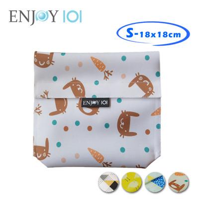 《ENJOY101》矽膠布環保食物袋-袋型(18x18cm) 2件組 (7.4折)