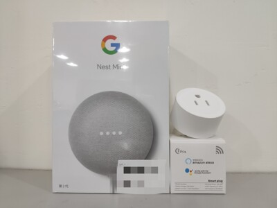 Google Nest Mini 2代 智慧家庭組合 內含智慧音箱+智慧插座 (8.3折)