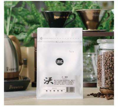 黑沃咖啡沃-聖曲咖啡豆 (7折)