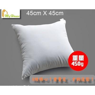 台灣製 A級棉 抱枕 枕心 靠枕 枕頭 寢室 寢飾 寢具 (45cmX45cm) (3.4折)