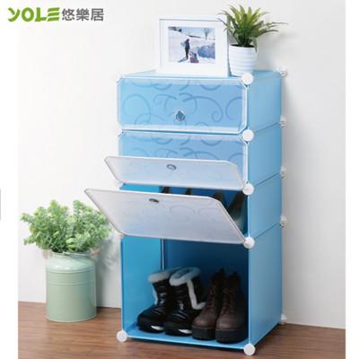 【YOLE悠樂居】隨心DIY百變組合櫃 1列4層 加寬靴鞋櫃(34215-6)#1327047 (6.7折)