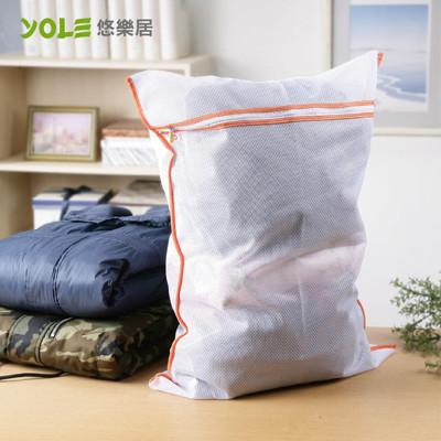 【YOLE悠樂居】雙層長型洗衣袋#1229010 雙層 長型 洗衣袋 (7.7折)