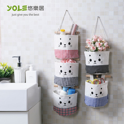 【YOLE悠樂居】萌貓系格紋單格組合式棉麻小掛袋#1325078 (7折)
