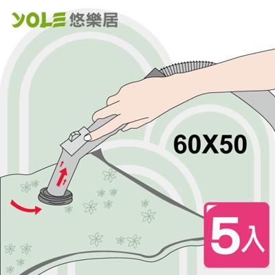 【YOLE悠樂居】60x50cm透明印花真空壓縮袋#1325082 (5折)