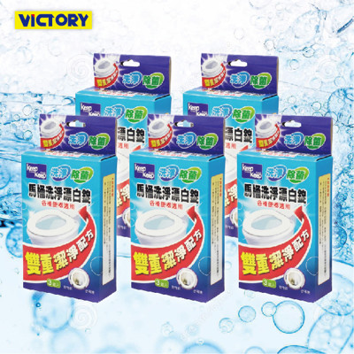 【VICTORY】雙重清淨馬桶漂白錠 (4.6折)