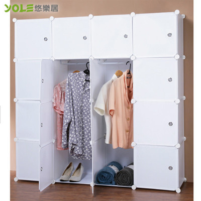 【YOLE悠樂居】隨心DIY百變組合櫃16格2掛衣櫃(34215-3)#1327044 (6.1折)