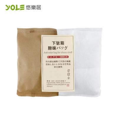 【YOLE悠樂居】天然小竹炭包50g#1035001 (6.5折)