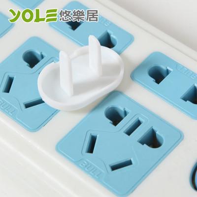 【YOLE悠樂居】兒童防觸電安全插座保護蓋-白色(兩孔+三孔)#1328015 (6.6折)