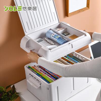 【YOLE悠樂居】日式多功能掀蓋雙層大容量折疊整理收納箱45L-白(2入)#1325137 (8.5折)
