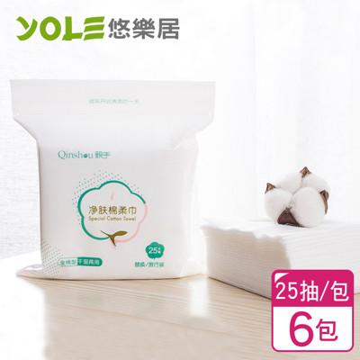 【YOLE悠樂居】旅行拋棄式美容洗臉巾#1325118 (7.5折)