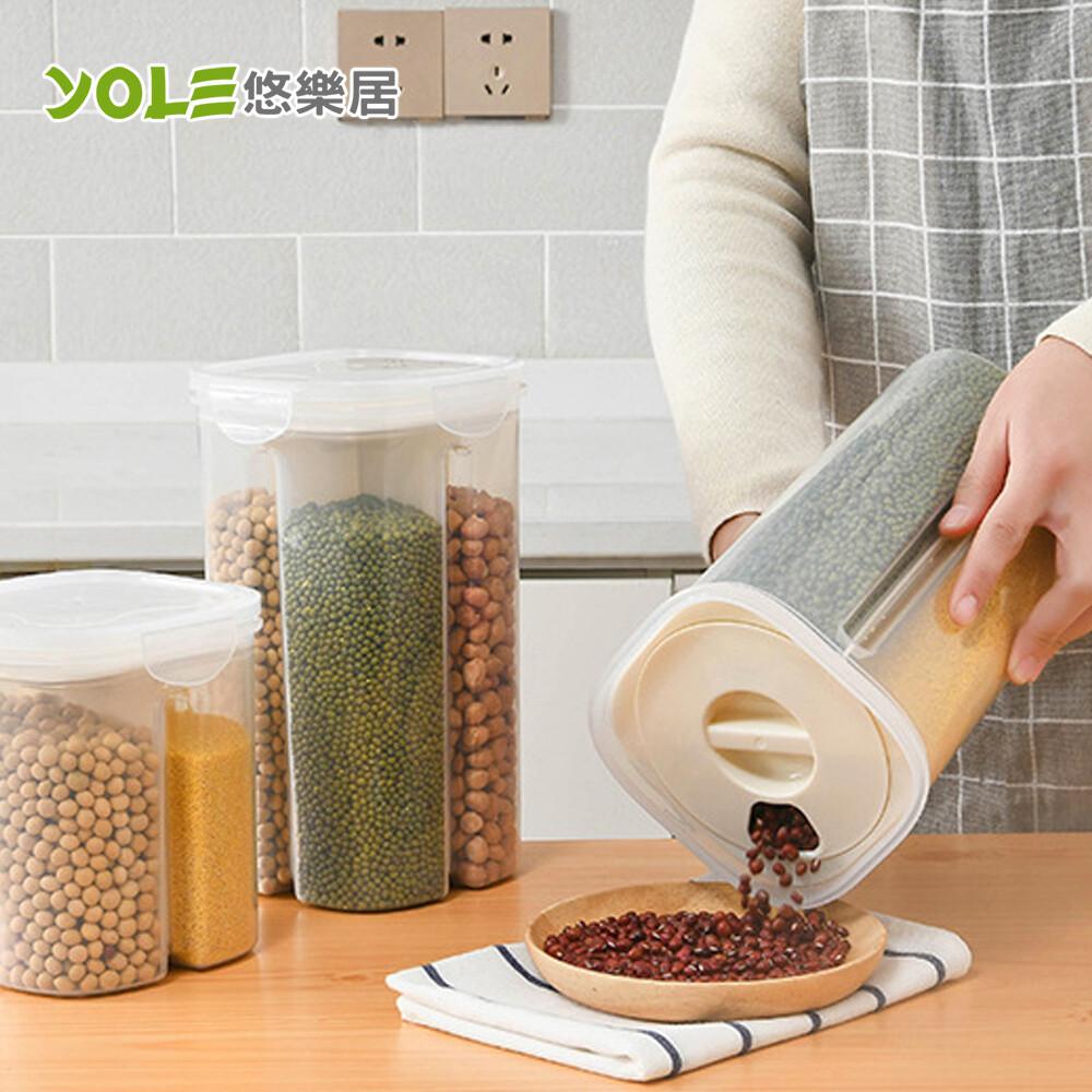 yole悠樂居日本sp sauce旋轉開口乾貨分隔保鮮罐組合(小2入+大2入)#1126045
