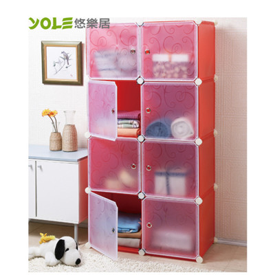 【YOLE悠樂居】 隨心DIY百變組合櫃 4層8格收納櫃 #1327003(LKL-68) (7.1折)