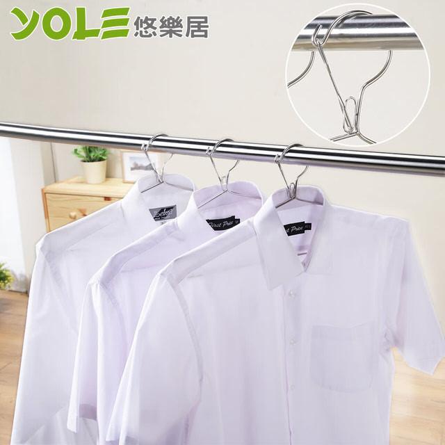 yole悠樂居45cm不鏽鋼防風衣架#1225010