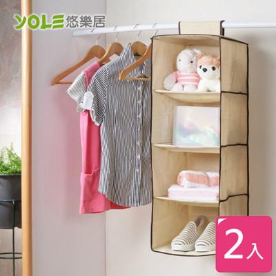 【YOLE悠樂居】棉麻四格衣櫃收納掛袋-米 (7.2折)