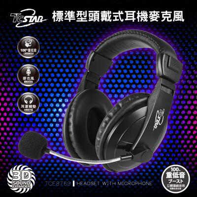 TCSTAR 頭戴式(有線)耳機麥克風 TCE8769 (7.1折)