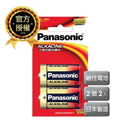 國際牌Panasonic 2號 ALKALINE鹼性電池 吊卡裝 2/入 (2.4折)