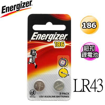 勁量Energizer LR43 鈕扣鹼性電池 2/入 (1.5折)