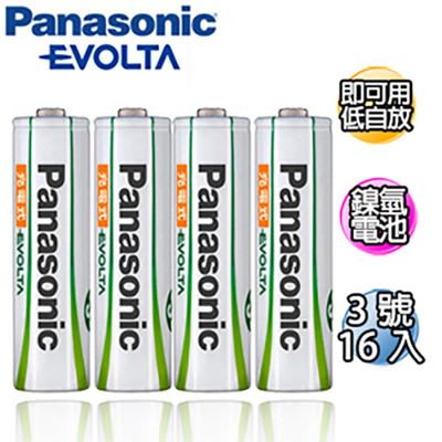 Panasonic國際牌 EVOLTA鎳氫充電電池1.2V 3號 16入 (9折)