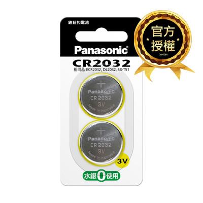 Panasonic國際牌 CR-2032 鈕扣鋰電池 2/入 (4.3折)