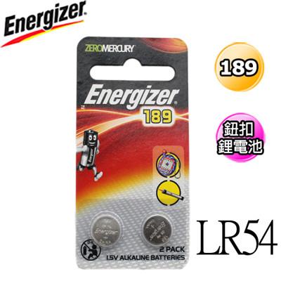 勁量Energizer LR54 鈕扣鹼性電池 2/入 (1.5折)
