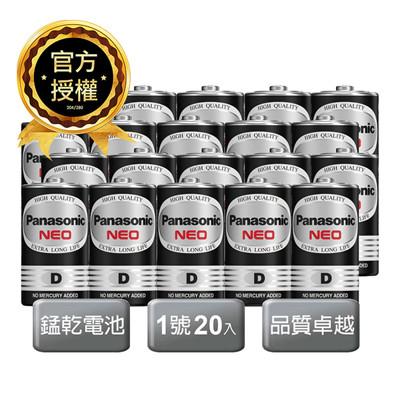國際牌Panasonic 1號 碳鋅電池 黑錳電池 乾電池 20/入 (5.7折)