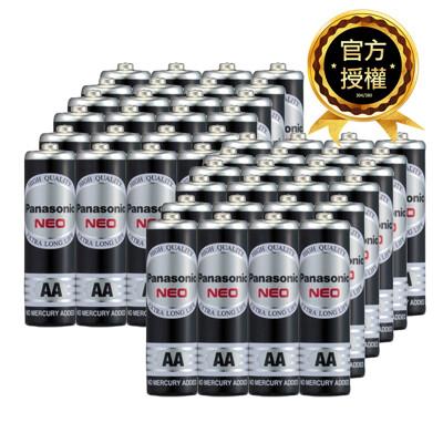 【Panasonic國際牌】【再下殺】 超激省! 碳鋅電池優惠4入組(3號/4號任選) 居家必備 (4.1折)