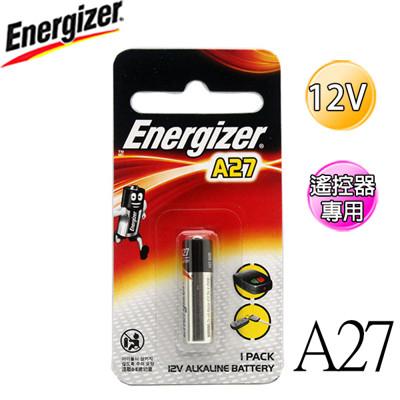 勁量Energizer A27 遙控器鹼性電池 1/入 (2.1折)
