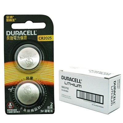 bww duracell 金頂/金霸王 cr2025 3v鋰電池 2入 (7.5折)