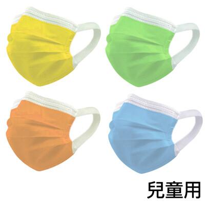 【神煥】四色 兒童用 醫療口罩50入/盒(未滅菌)專利可調式無痛耳帶設計 台灣製造(藍/綠/黃/橘) (7.1折)