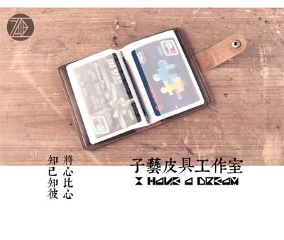 瘋馬真皮多卡位名片收納夾小卡包女式信用卡皮套A012 (5.9折)