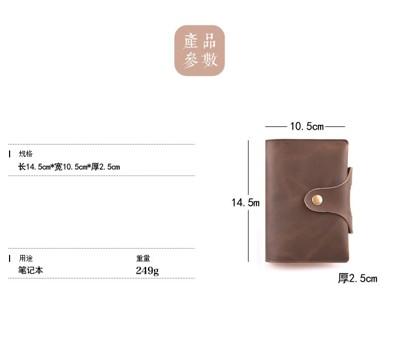 復古手工瘋馬真皮森林系A7筆記本套護照包A022 (4.7折)