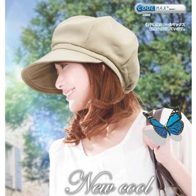 【日本日麗姿】防紫外線涼感小臉帽(專利COOL MAX) (4.2折)