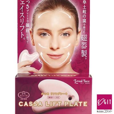 【日本COGIT】美容刮痧板石 極品限量款(情人節限定) (2.7折)