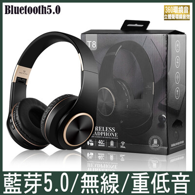 藍芽耳機 頭戴式耳機 電競耳機 耳麥 遊戲 耳機麥克風 運動耳機 電腦耳機 耳機 麥克風 重低音