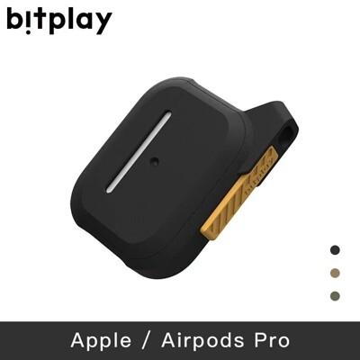 【實體店面】 bitplay AirPods Pro 機能保護套 - 黑色 (6.3折)