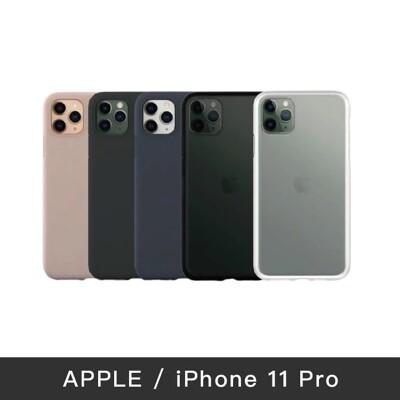 【實體店面】 UNIU Si 防摔矽膠保護殼 iPhone11 Pro (5.9折)