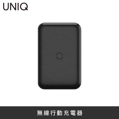 【實體店面】UNIQ Hydeair USB-C 18W 無線充 行動電源 10000mA -  黑 (5.9折)