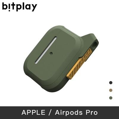 【實體店面】 bitplay AirPods Pro 機能保護套 - 綠色 (6.3折)