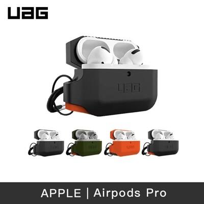 【實體店面】UAG 耐衝擊防水防塵保護殼 適用於AirPods Pro (6折)