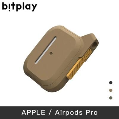 【實體店面】 bitplay AirPods Pro 機能保護套 - 棕色 (6.3折)