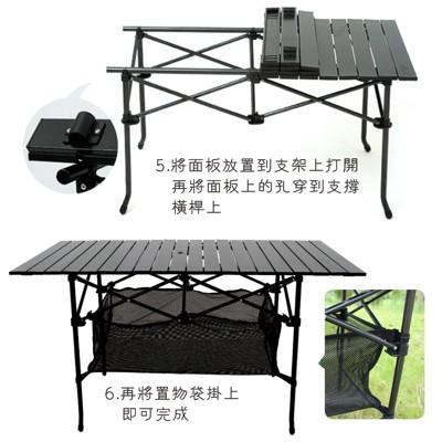露營蛋捲桌大尺寸折疊桌黑金剛送置物網袋收納袋 (4.8折)