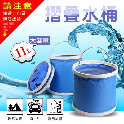 露營/沙灘/摺疊收納水桶 (2.8折)