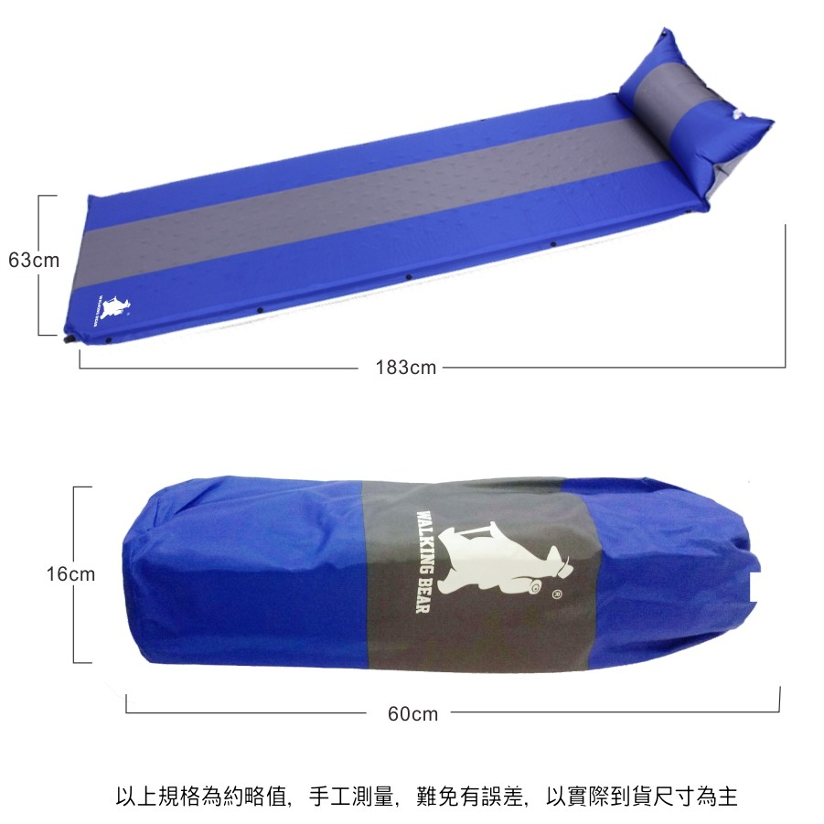 徒步熊充氣墊自動充氣床5cm加厚防潮墊睡墊高品質選我