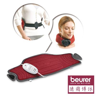 德國博依beurer-易固型熱敷墊(電檢版) HK55/HK-55 (5.6折)