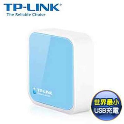 TP-Link TL-WR702N 150Mbps nano 無線N速迷你路由器 (7.1折)