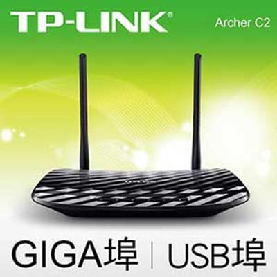 TP-LINK AC750 無線雙頻Gigabit路由器 Archer C2 (8.8折)