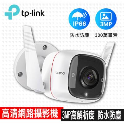 TP-Link Tapo C310 3MP網路攝影機 監視器(含金士頓64G) (8.9折)