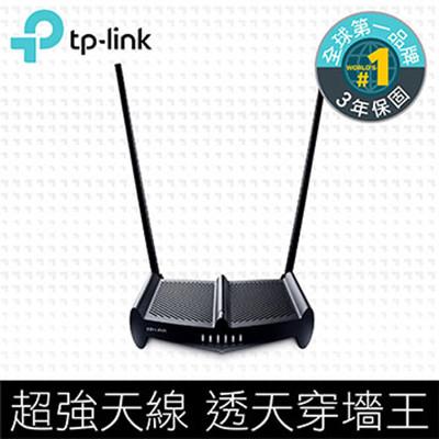 穿牆的 TP-Link TL-WR841HP 300Mbps 天線加強版無線網路wifi路由器高功率 (9折)