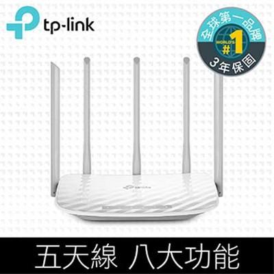 TP-Link Archer C60 AC1350無線網絡wifi雙頻路由器(分享器) (6.9折)