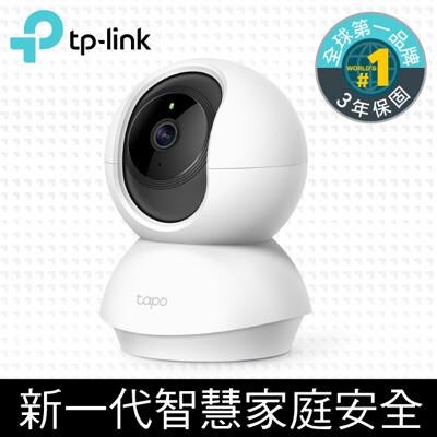 台灣公司貨 TP-Link Tapo C200 wifi無線智慧可旋轉高清網路攝影機 (8.1折)